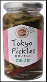 東京ピクルス こまつな